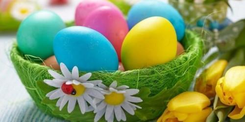 رسائل شم النسيم 2019 Happy Easter