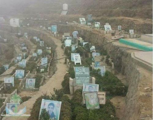 """""""وجنت على نفسها المليشيات"""".. 10 آلاف حوثي يدفعون ثمن إرهاب الانقلاب"""