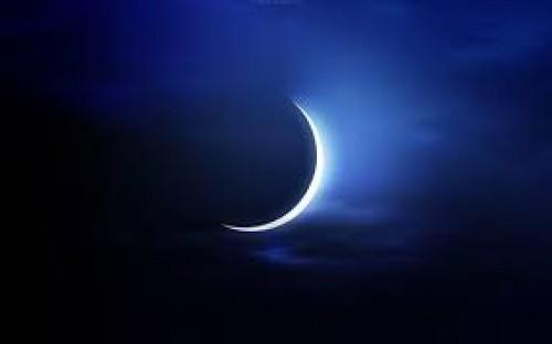 مركز الفلك الدولي يكشف موعد غرة رمضان