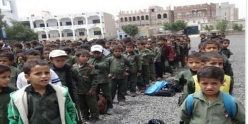مليشيا الحوثي تبتز طلاب المدارس.. القتال أو الرسوب!