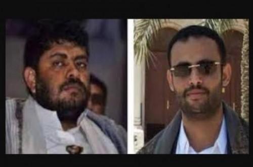 رتبة المشير واسرار الصراع بين المشاط والحوثي
