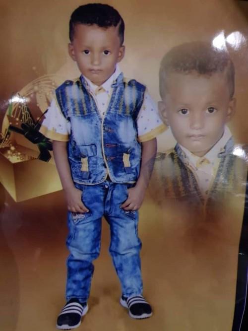 شرطة خور مكسر تكشف ملابسات وفاة الطفل جمال عبدالله