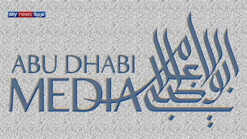 الإمارات تستخدم أول مذيع آلي ناطق بالعربية لتقديم النشرات الإخبارية