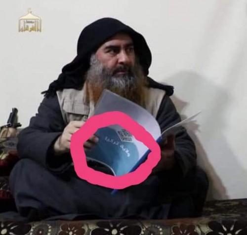 الجبوري: البغدادي عميل لقطر وإيران وتركيا