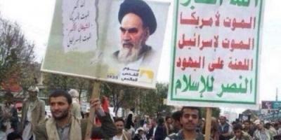 صحيفة سعودية: إيران مستمرة في دورها الإرهابي باليمن