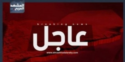 عاجل.. مقتل شخص وإصابة آخر بإطلاق نار في القطن بوادي حضرموت