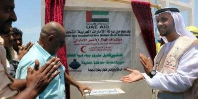 الهلال الإماراتي يفتتح مشروع المياه الإستراتيجي في الخوخة بالحديدة (صور)