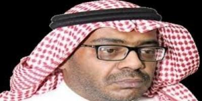 مسهور: المقاطعة العربية لدولة قطر عملت على توريط الشرعية