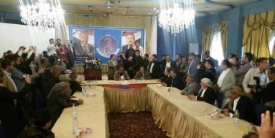 ترتيبات مكثفة لمؤتمر صنعاء لعقد اجتماع موسع بدعم وطلب حوثي (تفاصيل حصرية)