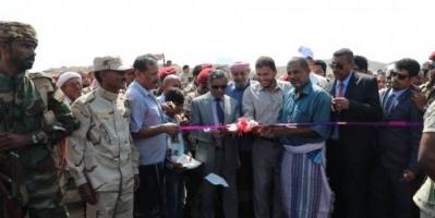 افتتاح مشروع جسر المعابر في مديرية حجر بحضرموت (صور)