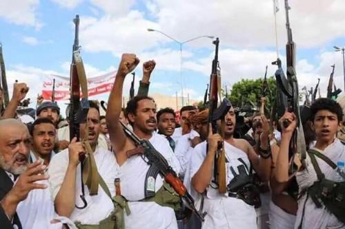 برسوم إضافية.. طائفية الحوثي تضيق الخناق على مكاتب الحج والعمرة