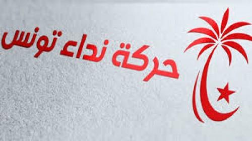 سياسي يُكذبّ إدعاءات أذرع الإخوان باليمن وتونس