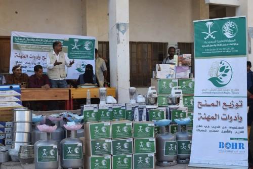 بتمويل سعودي..توزيع أدوات المهنة لمعيلات الأسر في المسيمير بلحج (صور)