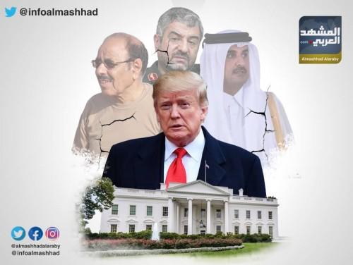 أمريكا تضيق الخناق على أذرع إيران وقطر باليمن