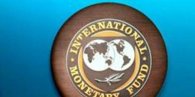 صندوق النقد الدولي: الاقتصاد الإيراني أصبح على حافة الهاوية