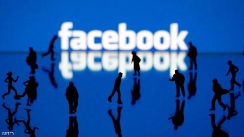 """""""فيسبوك"""" يجري تغييرات ليشكل بيئة أكثر دفئا"""