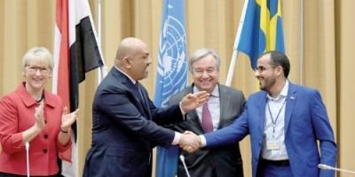 كيف ساعدت أمريكا باتفاق السويد مليشيات الحوثي في اليمن؟