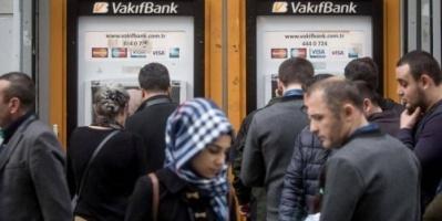 دراسة: تراجع أسواق الأصول التركية إلى مستوى متدن خلال العام الماضي