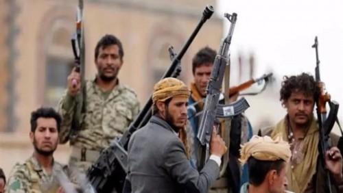 فريق تقييم الحوادث: مليشيا الحوثي حولت مستودع سلع لمخزن أسلحة