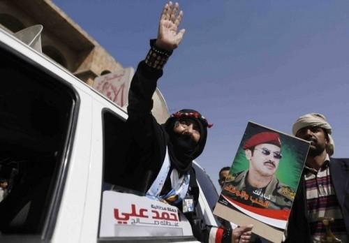 """تأكيداً لما نشره """"المشهد العربي"""".. المؤتمر الشعبي يرد على اجتماع صنعاء"""