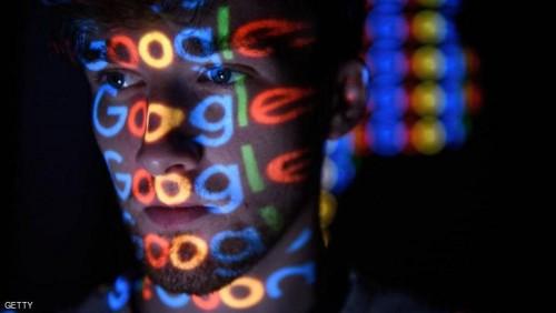 جوجل تتيح خاصية جديدة للحفاظ على خصوصية مستخدميها