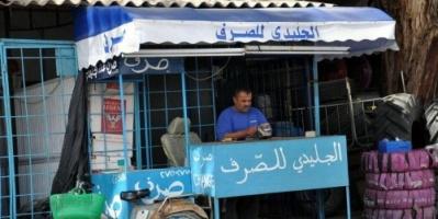 البرلمان التونسي يرفض إصدار سندات حكومية بقيمة 800 مليون دولار