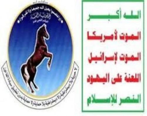 بقرارات هزلية.. قيادات صنعاء تمهد لحوثنة المؤتمر الشعبي (ملف)