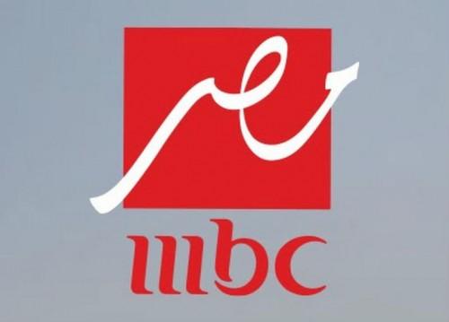 مواعيد عرض مسلسلات رمضان 2019 على mbc مصر