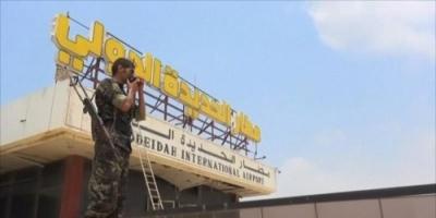 المليشيات تحرق مطار الحديدة.. من بقعة حيوية إلى بؤرة ألغام