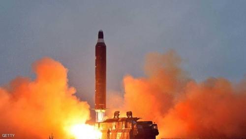 كوريا الشمالية تطلق صاروخًا قصير المدى