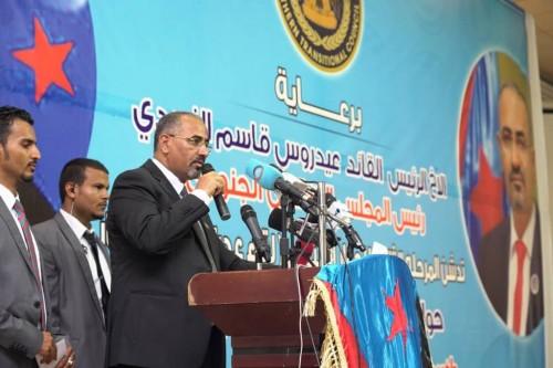هيثم: الرئيس الزبيدي دشن المرحلة الثانية من الحوار الجنوبي