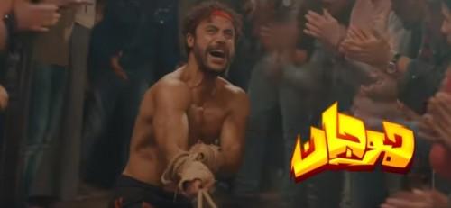 """شركة سينرجي تطرح أغنية كسبنا إيه من مسلسل """" هوجان """""""