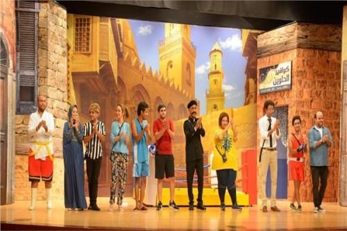 مسرح مصر اليوم.. «MBC مصر» تعرض «ورينا القوة»