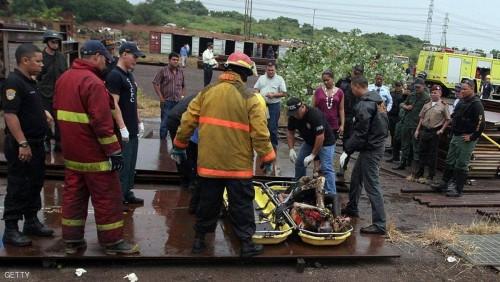 فنزويلا.. سقوط مروحية عسكرية ومقتل 7 أشخاص كانوا على متنها