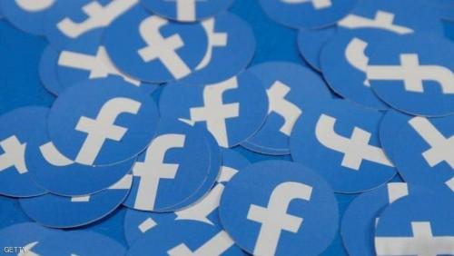 """""""فيسبوك"""" تحذف شخصيات سياسية أمريكية مثيرة للجدل"""