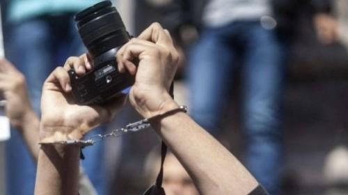 هل تستجيب مليشيات الحوثي للمطالبات الدولية بالإفراج عن الصحفيين؟