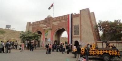 «حوثنة» التعليم العالي.. فساد وتمويل للمجهود الانقلابي الحوثي