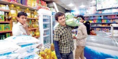 بفعل جرائم الحوثي.. اللحوم تغيب عن موائد صنعاء في أول أيام رمضان
