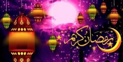 بعد إعلان أول يوم صيام.. رسائل تهنئة بمناسبة رمضان