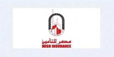 مصر للتأمين تفتح باب التدريب الصيفي لطلاب الجامعات