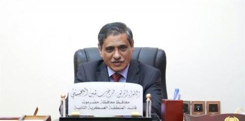 في أول أيام رمضان.. محافظ حضرموت يوجه دعوة للأجهزة العسكرية والأمنية