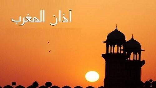 موعد اذان المغرب اليوم بتوقيت القاهره