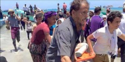 مجزرة التواهي.. الذكرى الرابعة لاغتيال الإنسانية على سواحل عدن