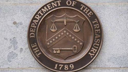 الخزانة الأمريكية ترفض تسليم التصريحات الضريبية لترامب إلى الكونجرس
