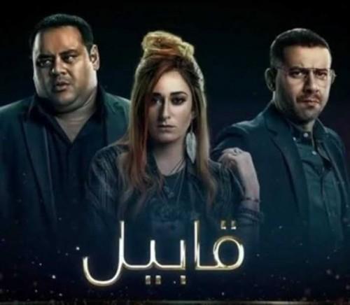 مواعيد عرض مسلسل قابيل على MBC MSR| وموت أمينة خليل في الحلقة الثانية