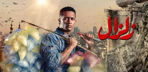 """تفاصيل الحلقة الأولى لمسلسل محمد رمضان """"زلزال"""""""