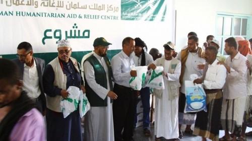 سلمان للإغاثة يدشن مشروع توزيع الوجبات الغذائية الرمضانية في أبين