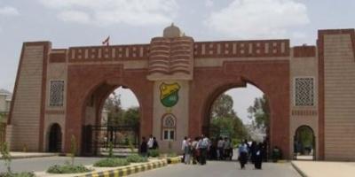 """التاريخ غير النظيف لـ""""القاسم عباس"""".. فسادٌ يلوِّث رأس جامعة صنعاء"""
