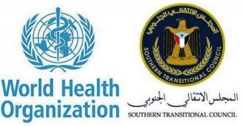 المجلس الانتقالي الجنوبي يطالب منظمة الصحة العالمية بوضع خطة  مشتركة لمحاصرة الأمراض الوبائية