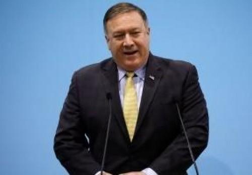 أمريكا تطالب كوريا الشمالية بتفكيك كل معسكرات الاعتقال السياسى